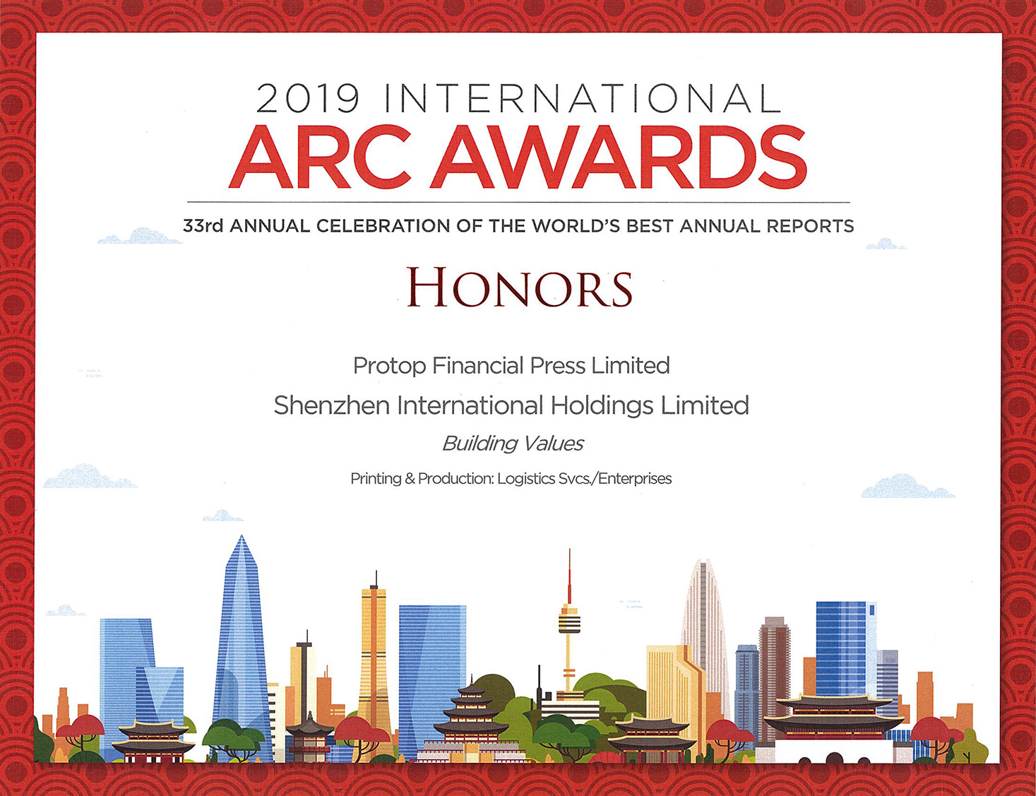 深圳國際控股有限公司 – 2019 ARC AWARDS HONORS Printing & Production: Logistics Svcs/Enterprises