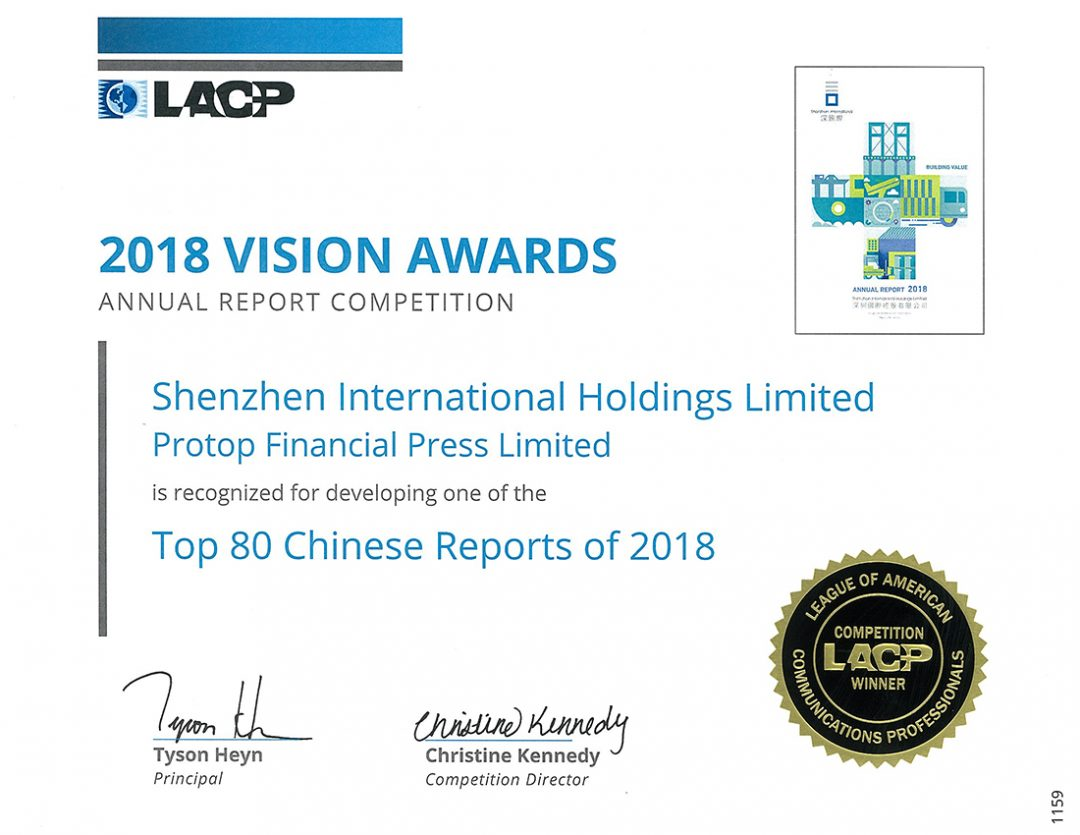 Shenzhen International Holdings Limited – 2018 VISION AWARDS Top 80 Chinese Reports of 2018