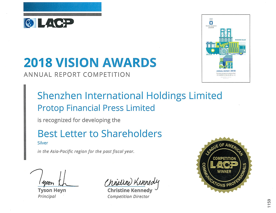 深圳國際控股有限公司 – 2018 VISION AWARDS Best Letter to Shareholders Silver