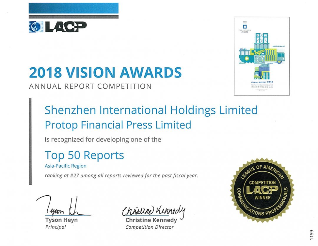 Shenzhen International Holdings Limited – 2018 VISION AWARDS Top 50 Reports