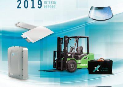 Xinyi Automobile Glass Hong Kong Enterprise Limited