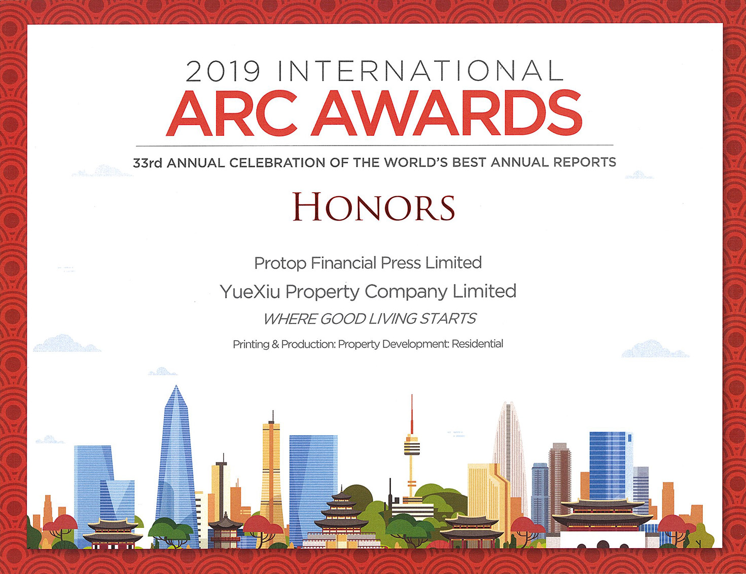 越秀地產股份有限公司 – 2019 ARC AWARDS HONORS Printing & Production: Property Development: Residential