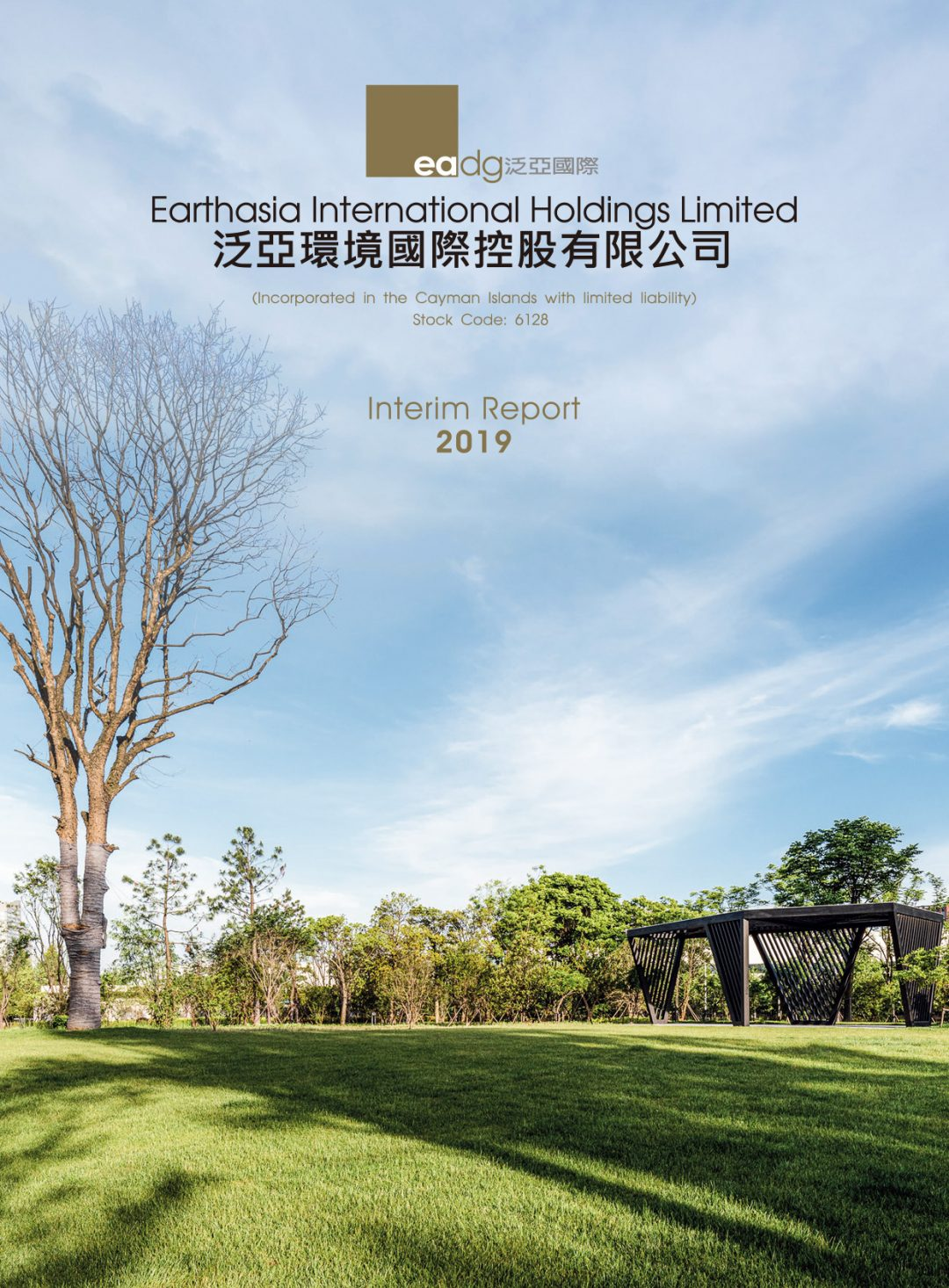 Earthasia International Holdings Limited