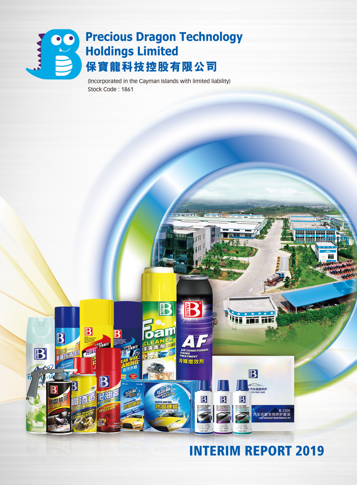 Precious Dragon Technology Holdings Limited