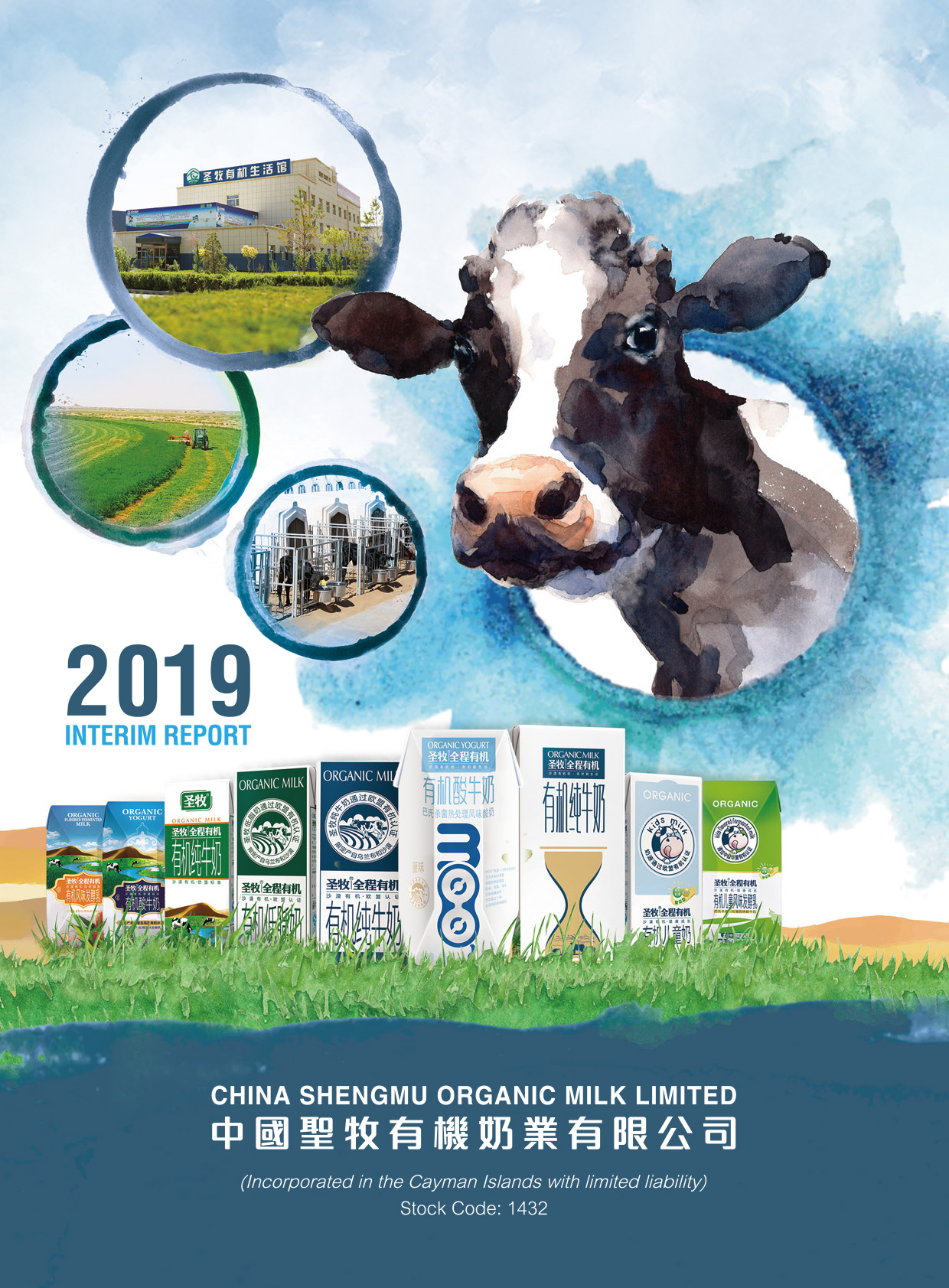 China Shengmu Organic Milk Limited