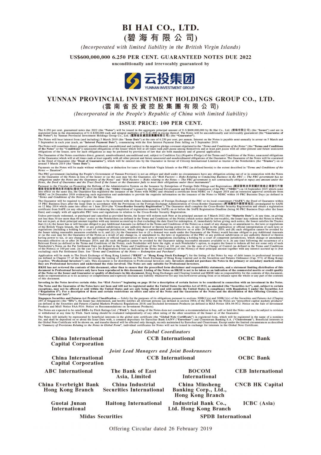 BI HAI CO., LTD.