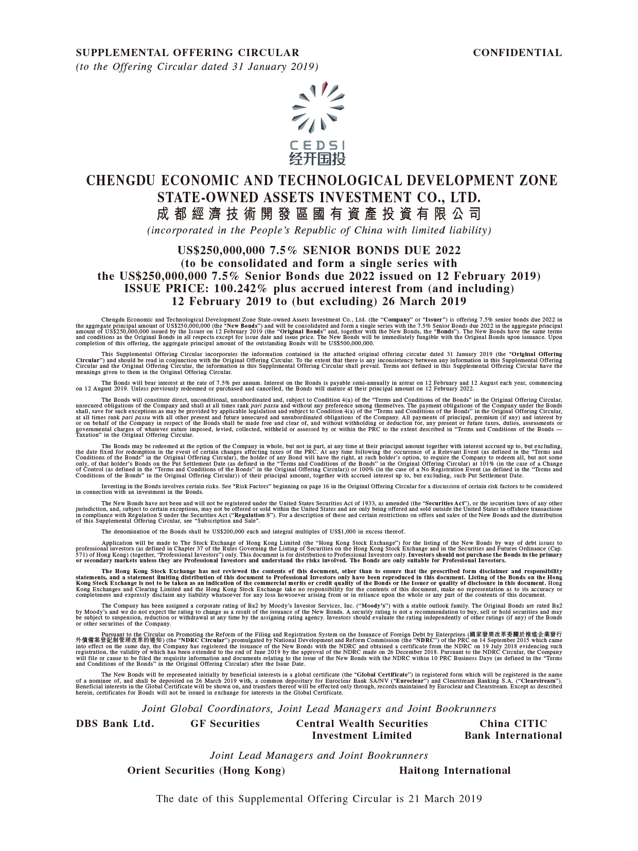 CHENGDU ECONOMIC AND TECHNOLOGICAL DEVELOPMENT ZONE STATE-OWNED ASSETS INVESTMENT CO., LTD.