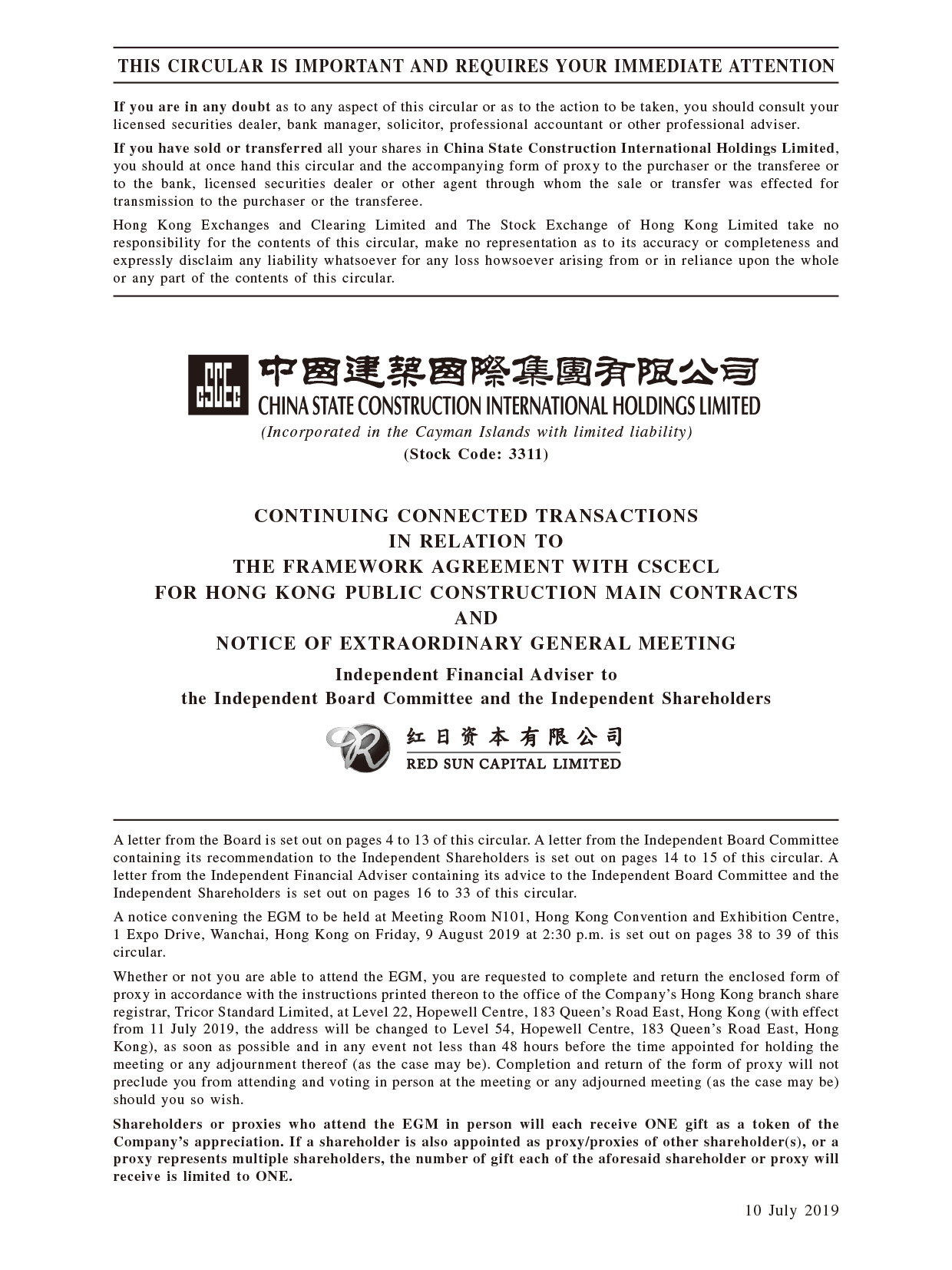 China State Construction International Holdings Limited
