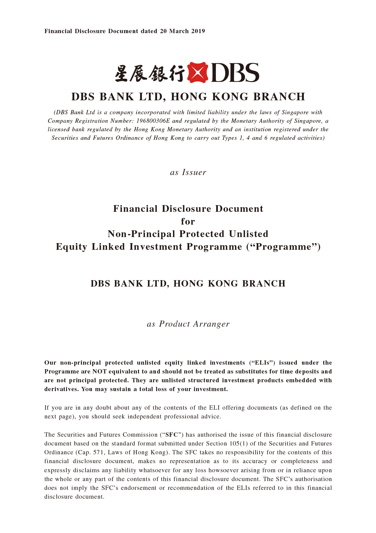 DBS Bank (Hong Kong) Limited