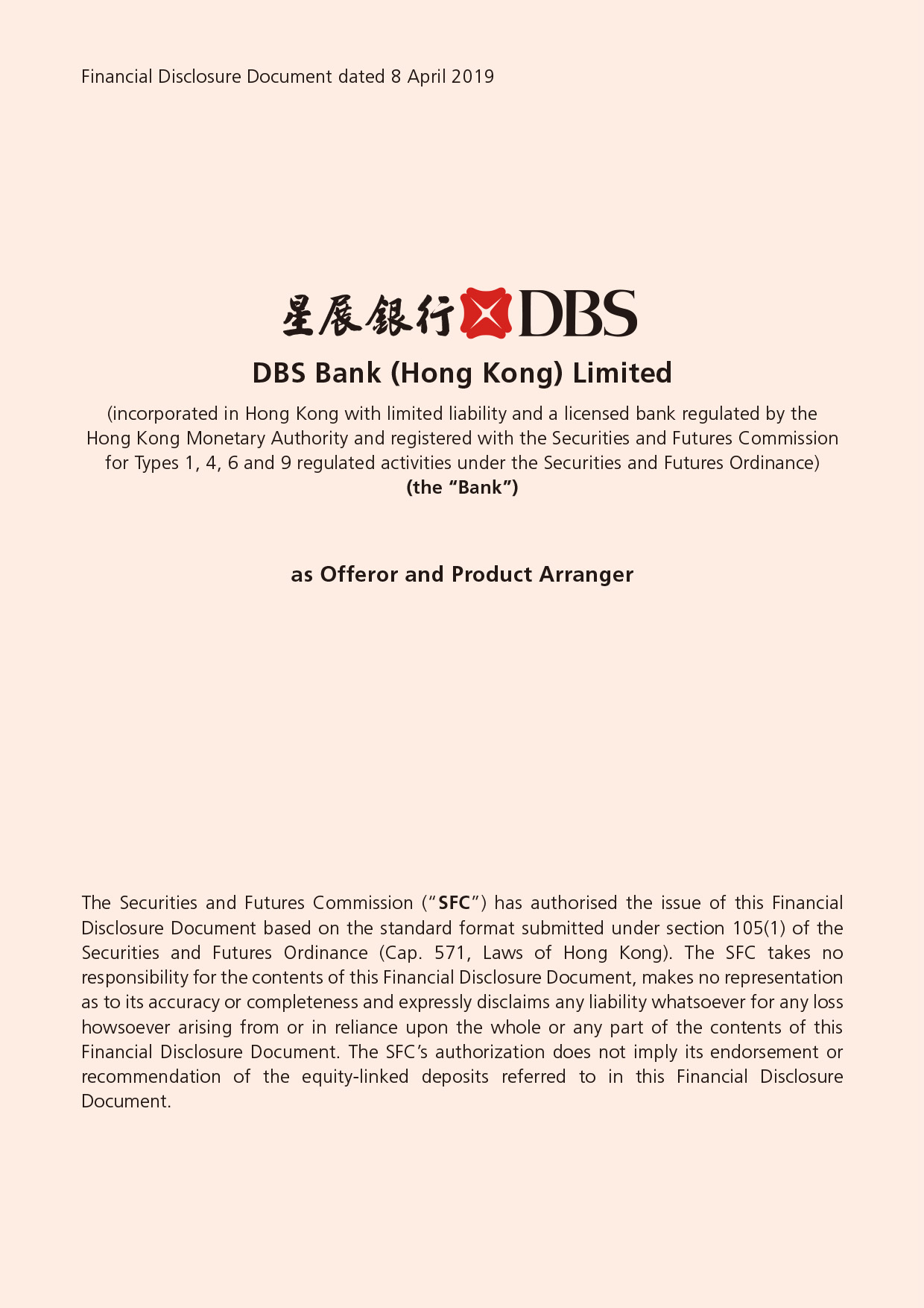 DBS Bank (Hong Kong) Limited