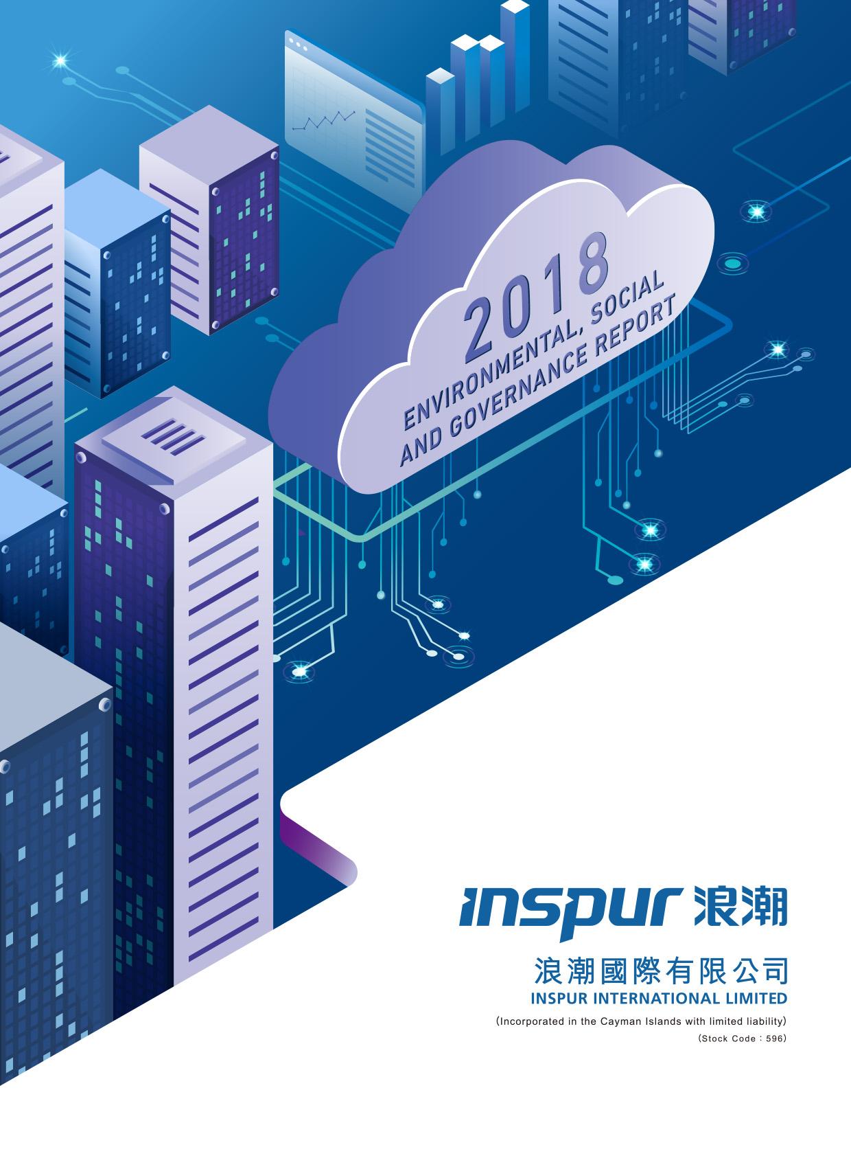 INSPUR INTERNATIONAL LIMITED ESG
