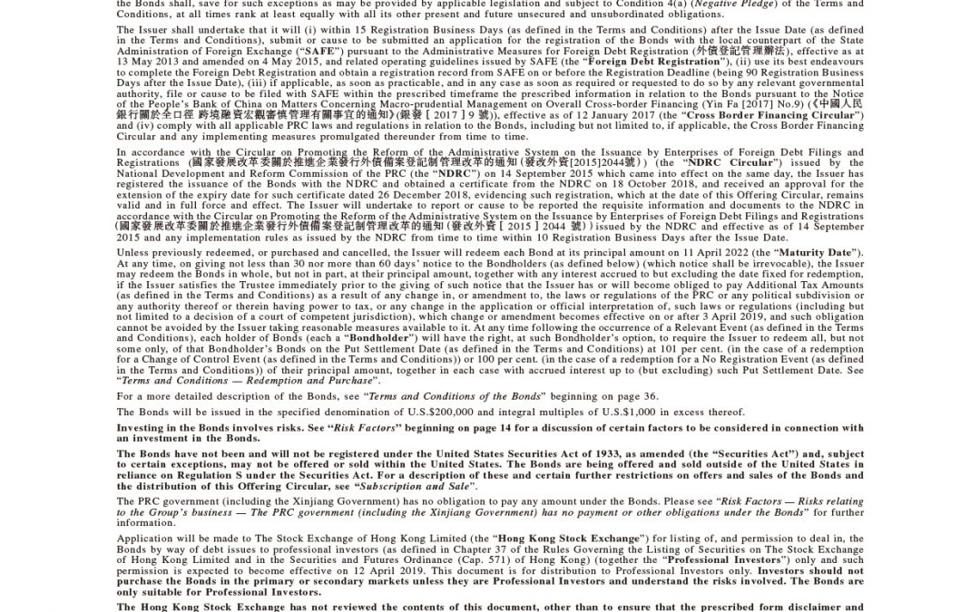 XINJIANG TRANSPORTATION CONSTRUCTION INVESTMENT HOLDING CO., LTD