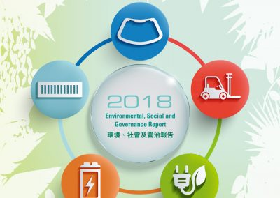 XINYI AUTOMOBILE GLASS HONG KONG ENTERPRISES LIMITED ESG