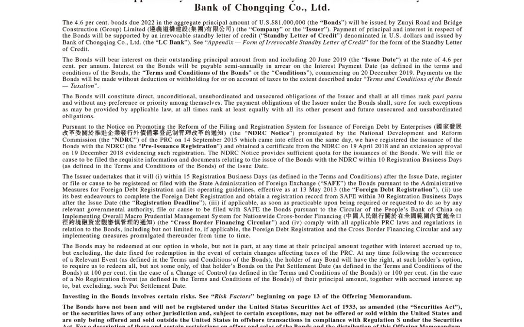 Zunyi Road and Bridge Construction (Group) Limited