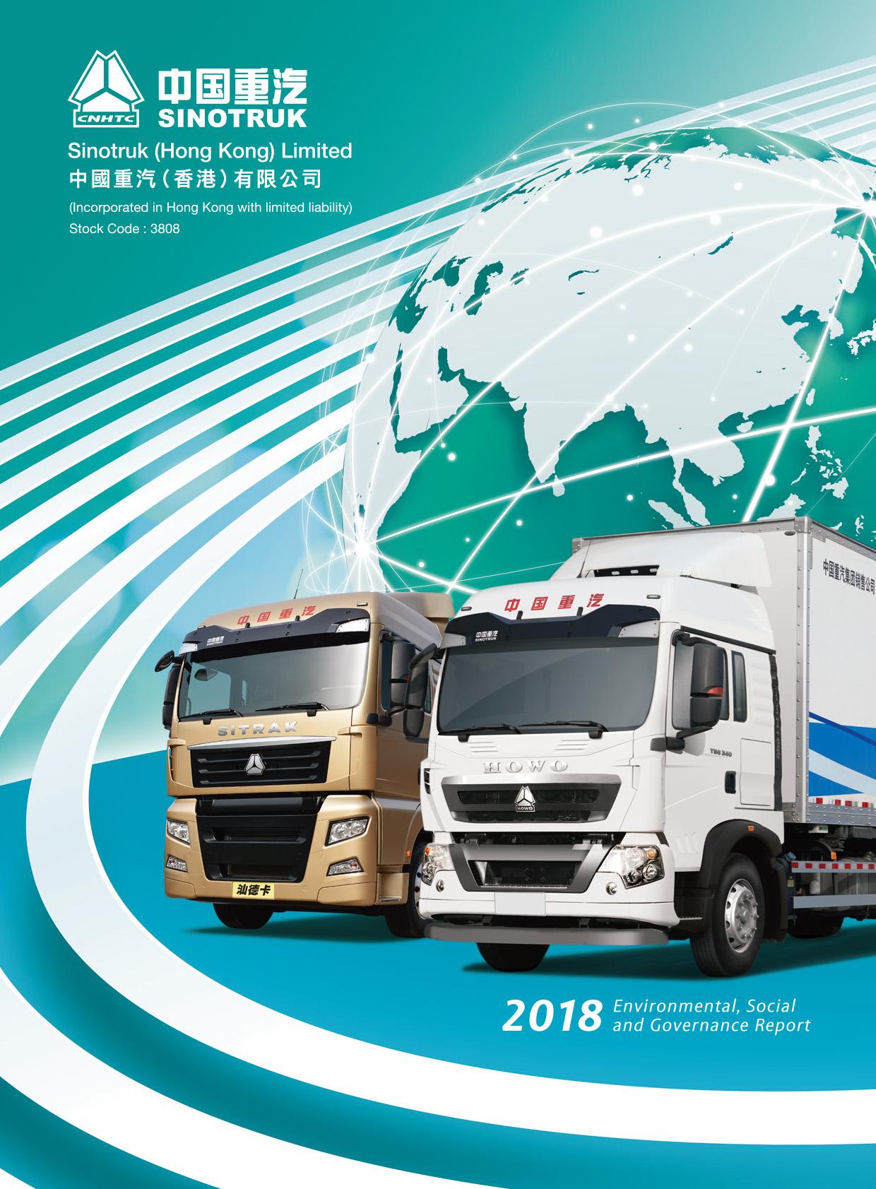 Sinotruk (Hong Kong) Limited ESG
