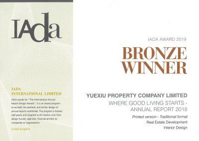 YUEXIU PROPERTY COMPANY LIMITED – IADA AWARD 2019 BRONZE WINNER