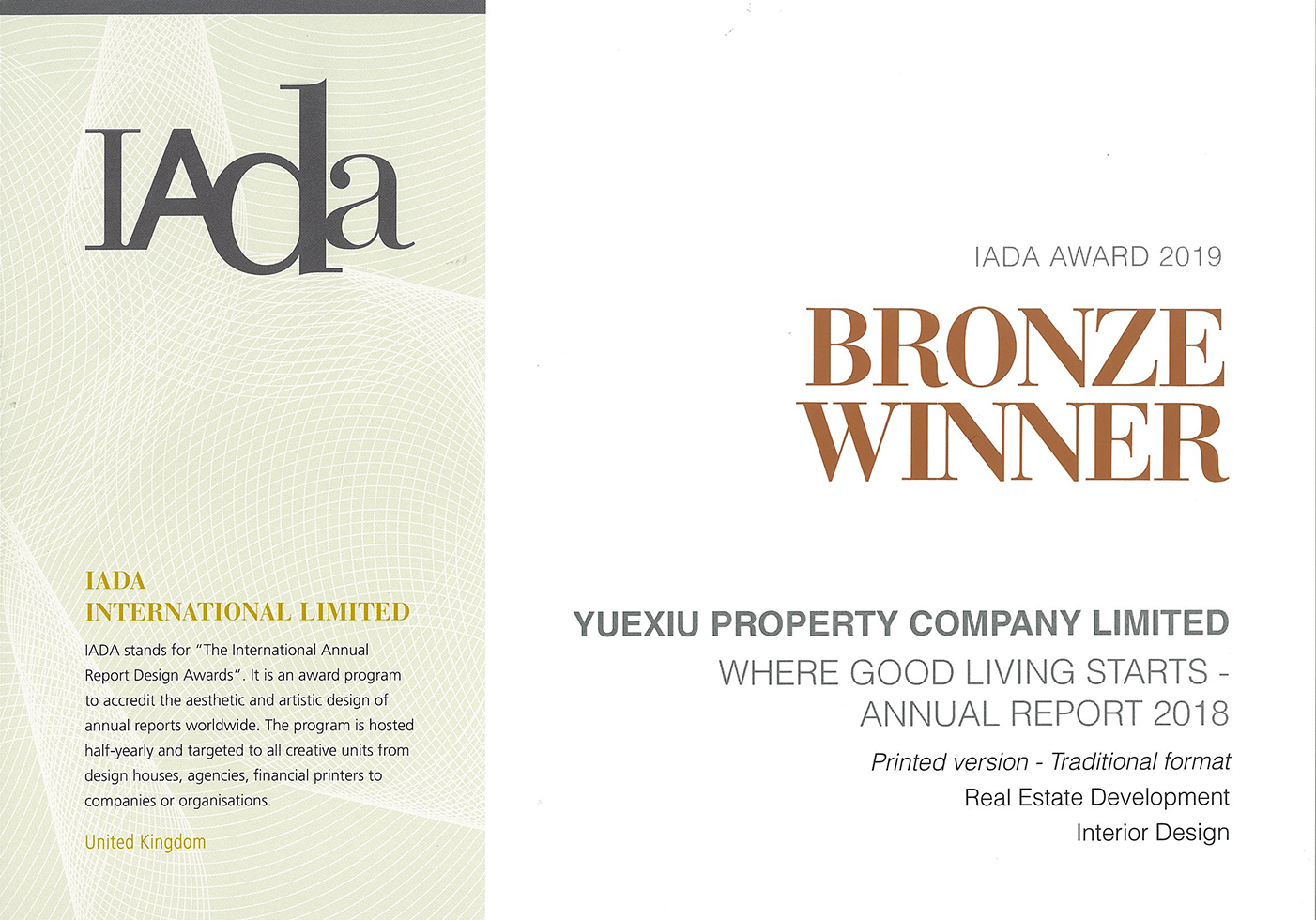 YUEXIU PROPERTY COMPANY LIMITED – IADA AWARD 2019 BRONZE WINNER