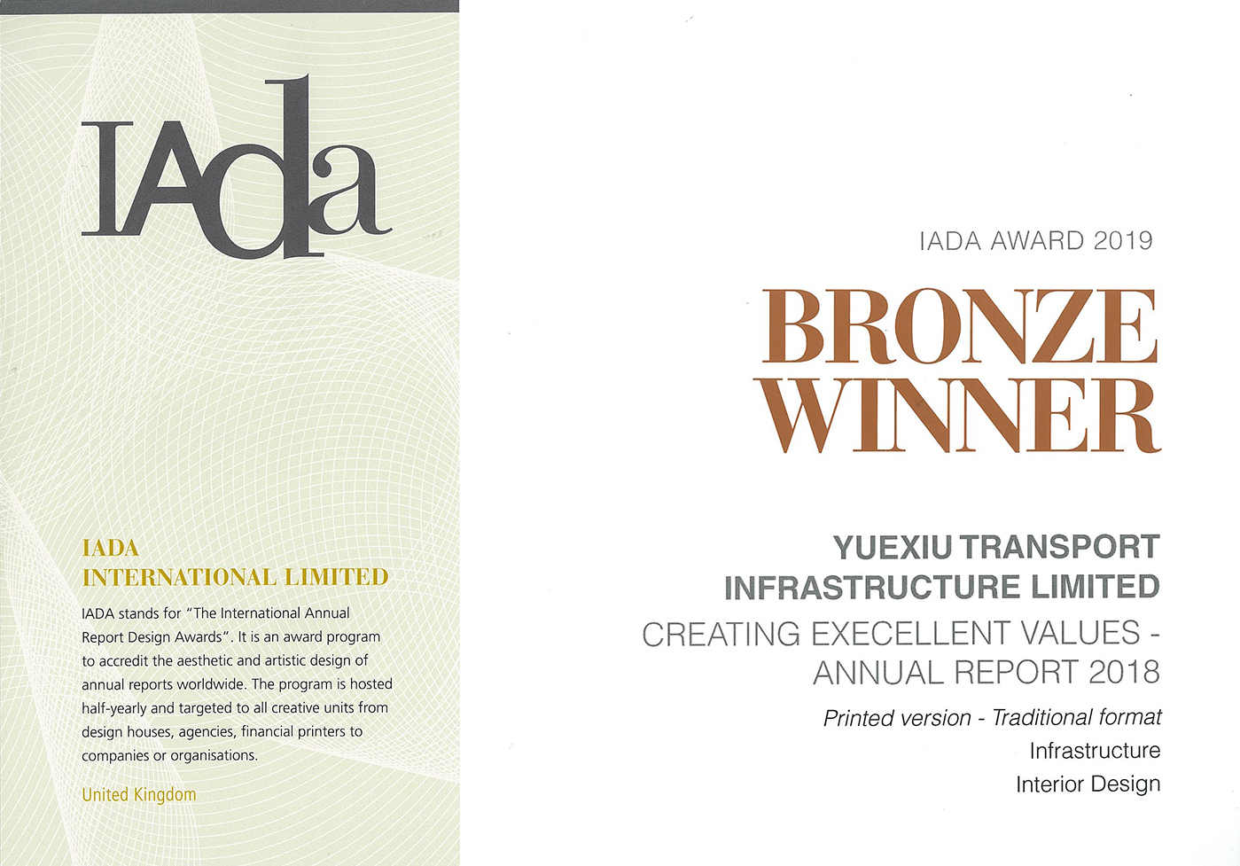 YUEXIU TRANSPORT INFRASTRUCTURE LIMITED – IADA AWARD 2019 BRONZE WINNER