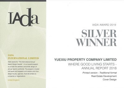 YUEXIU PROPERTY COMPANY LIMITED – IADA AWARD 2019 SILVER WINNER