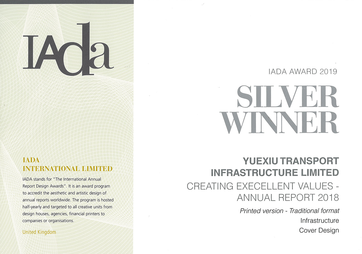 YUEXIU TRANSPORT INFRASTRUCTURE LIMITED – IADA AWARD 2019 SILVER WINNER