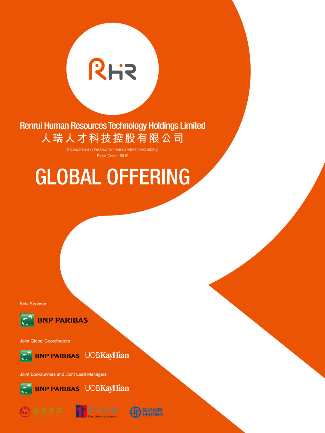 Renrui Human Resources Technology Holdings Limited