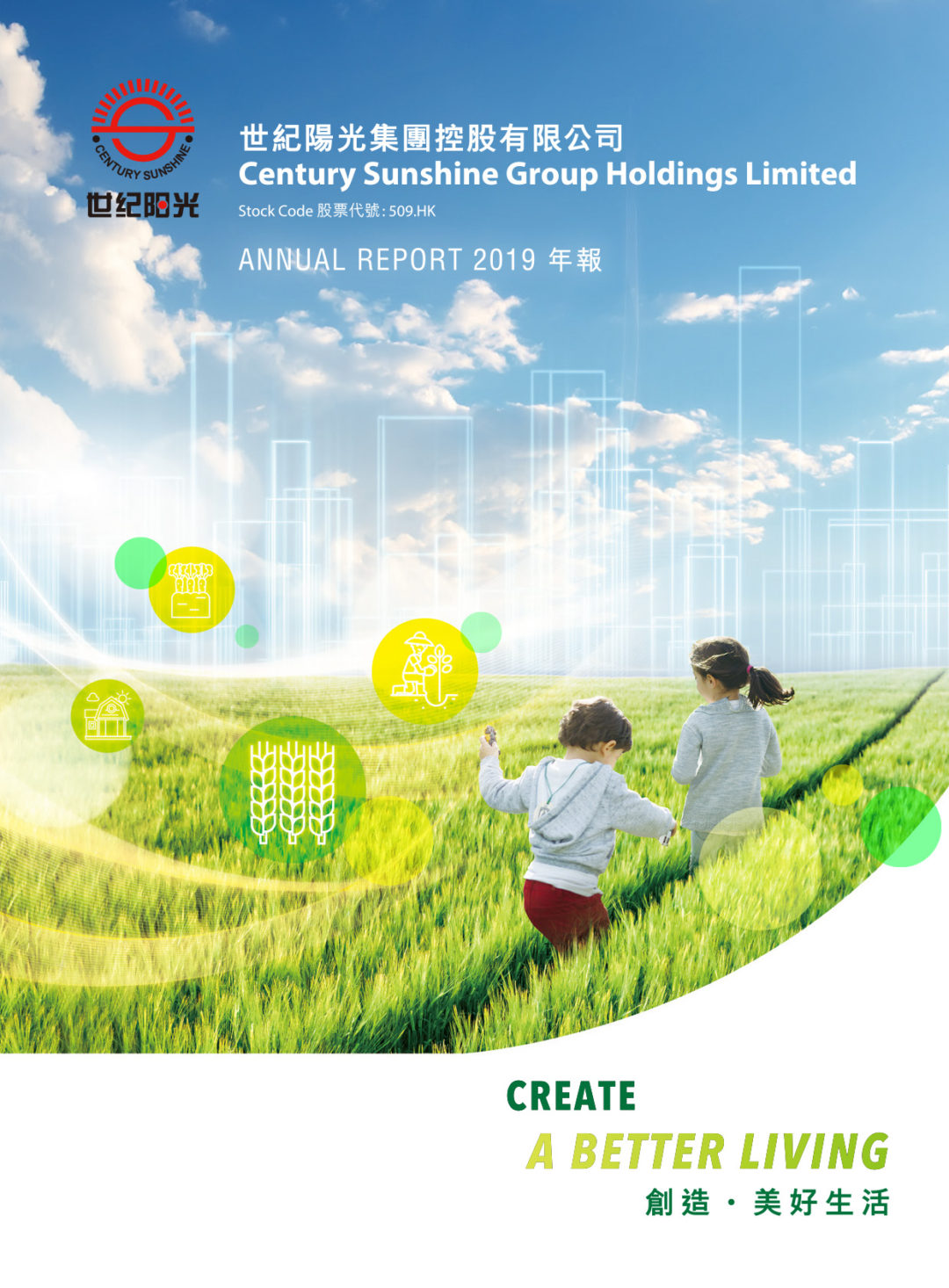Century Sunshine Group Holdings Limited