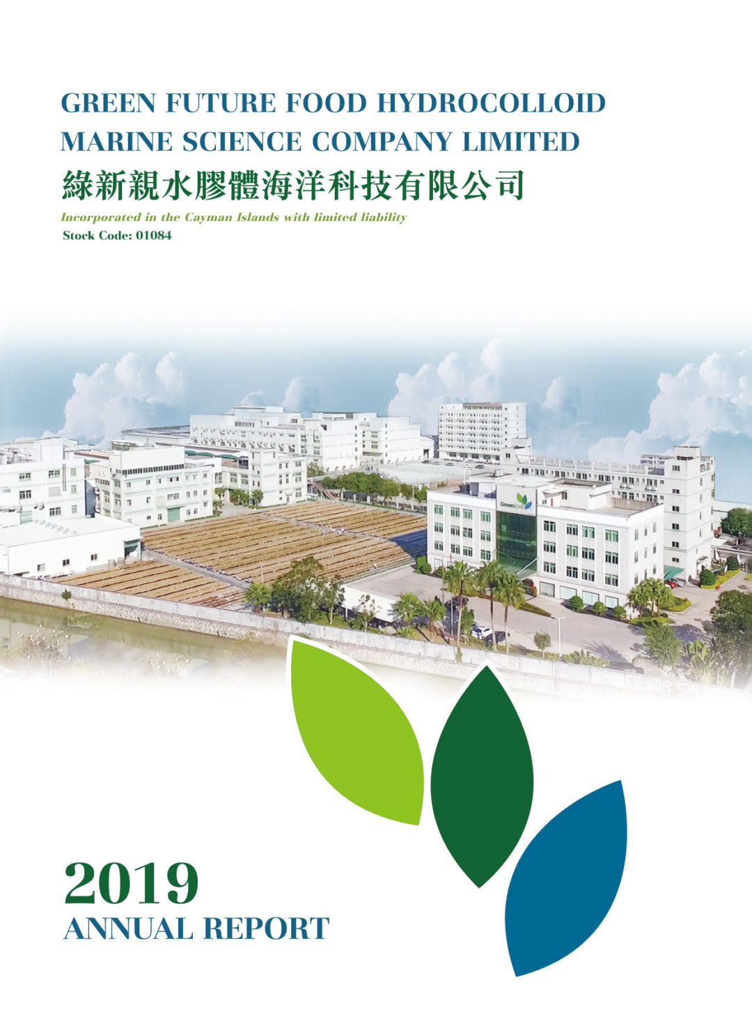 Green Future Food Hydrocolloid Marine Science Company Limited