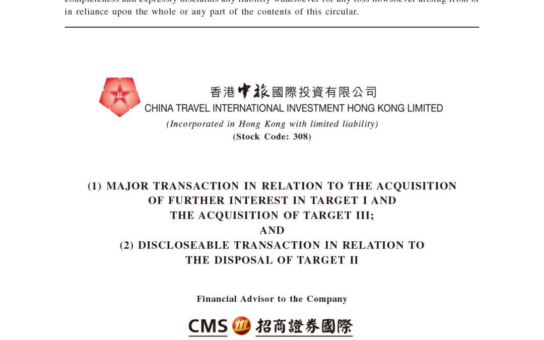 CHINA TRAVEL INTERNATIONAL INVESTMENT HONG KONG LIMITED