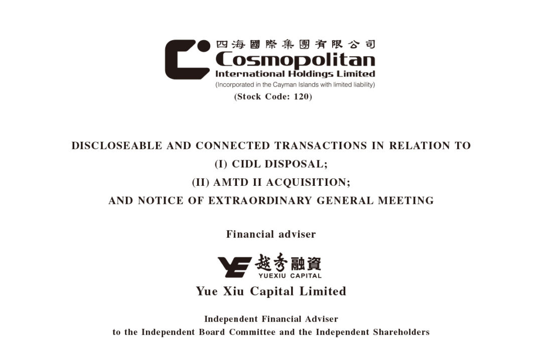 Cosmopolitian International Holdings Limited