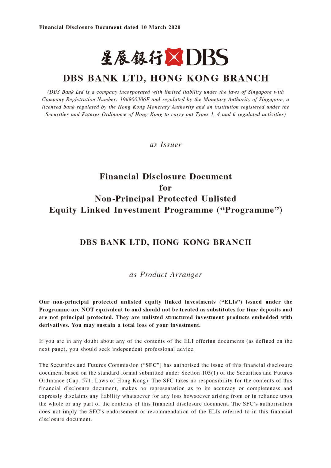 DBS Bank Ltd, Hong Kong Branch