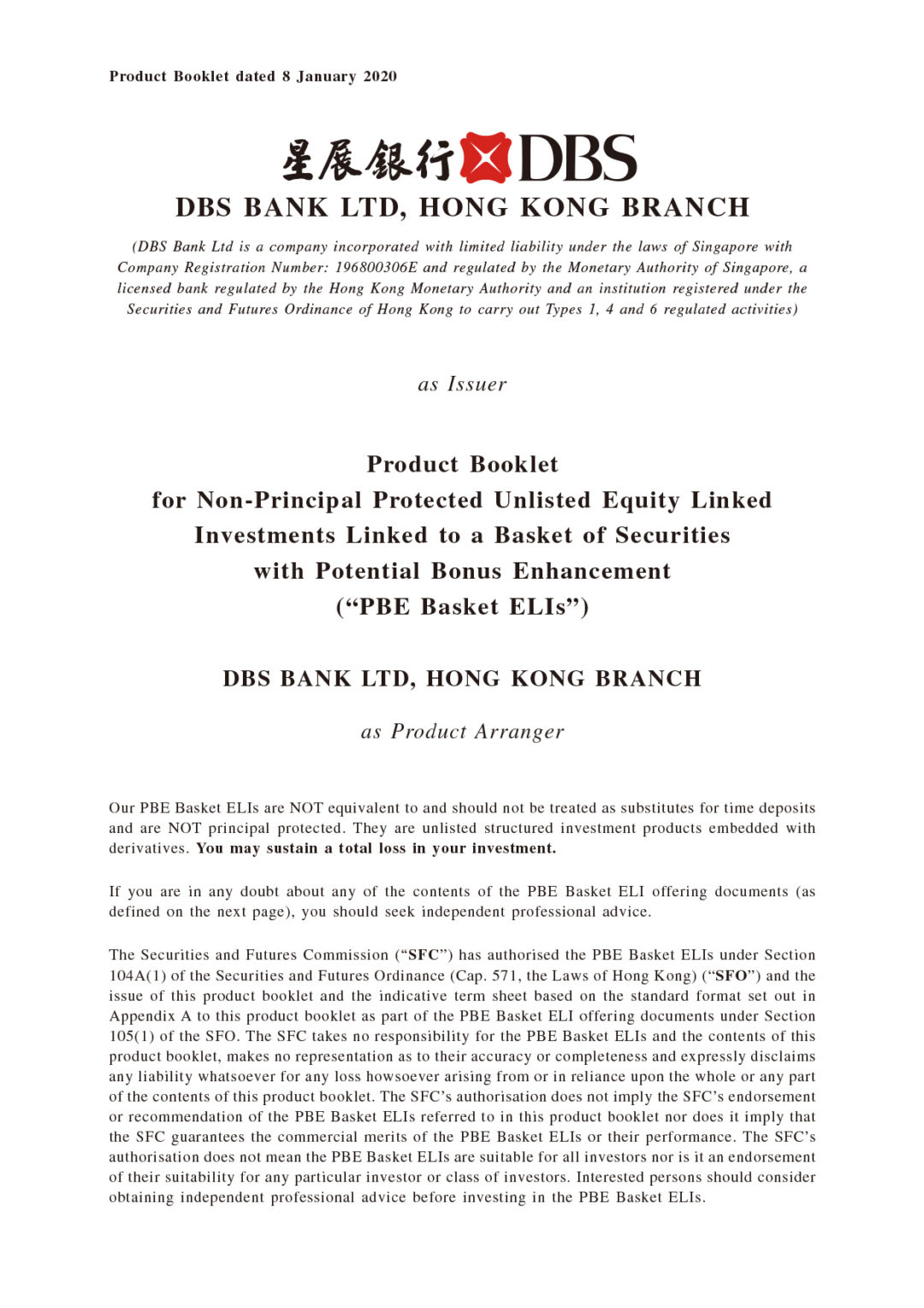 DBS Bank Ltd, Hong Kong Branch