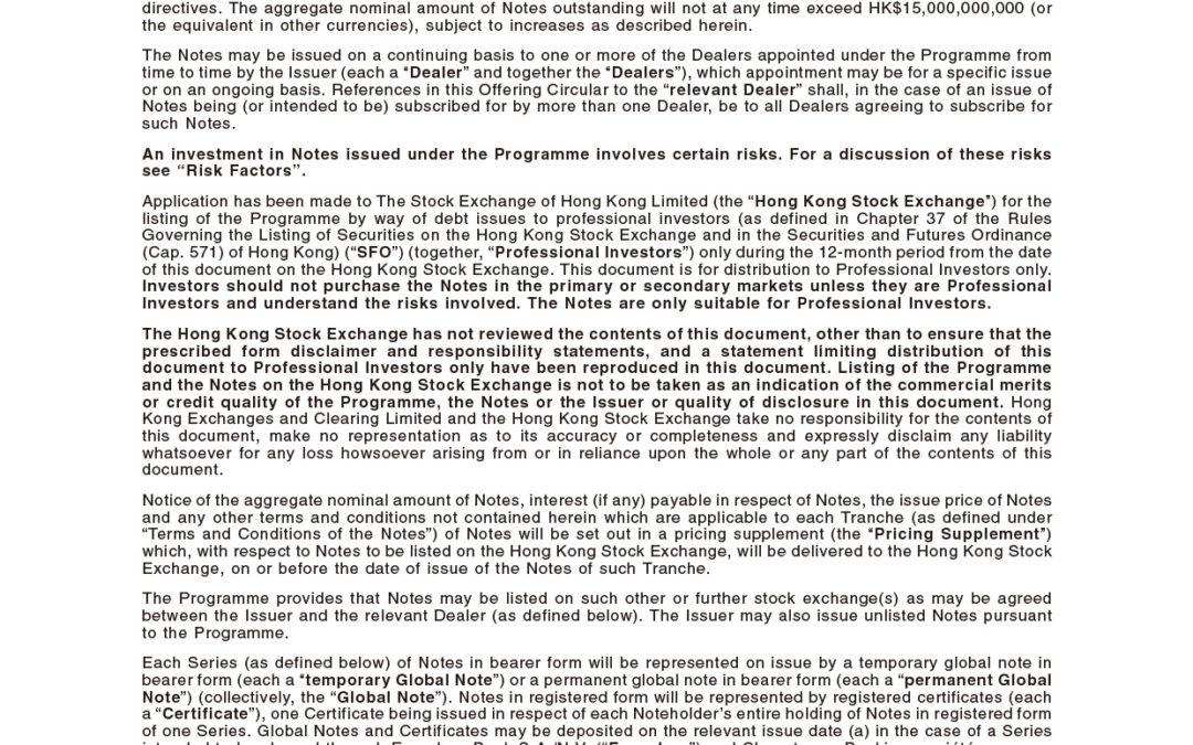 國泰君安國際控股有限公司