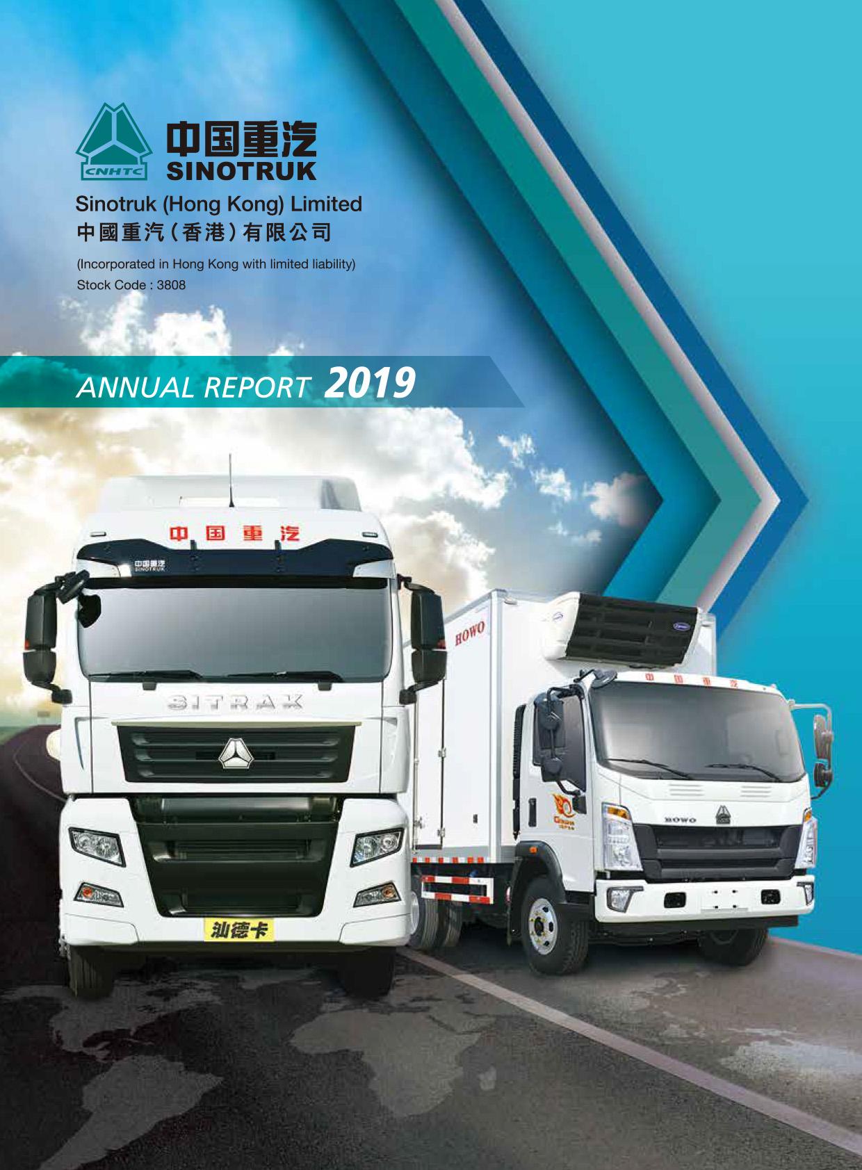 Sinotruk (Hong Kong) Limited