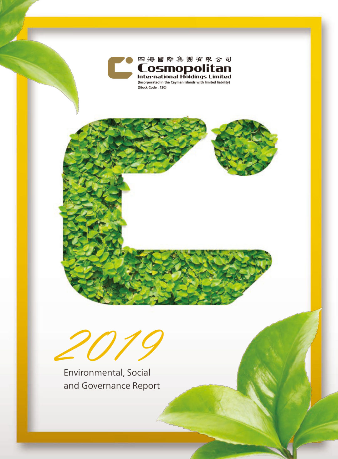 Cosmopolitian International Holdings Limited ESG