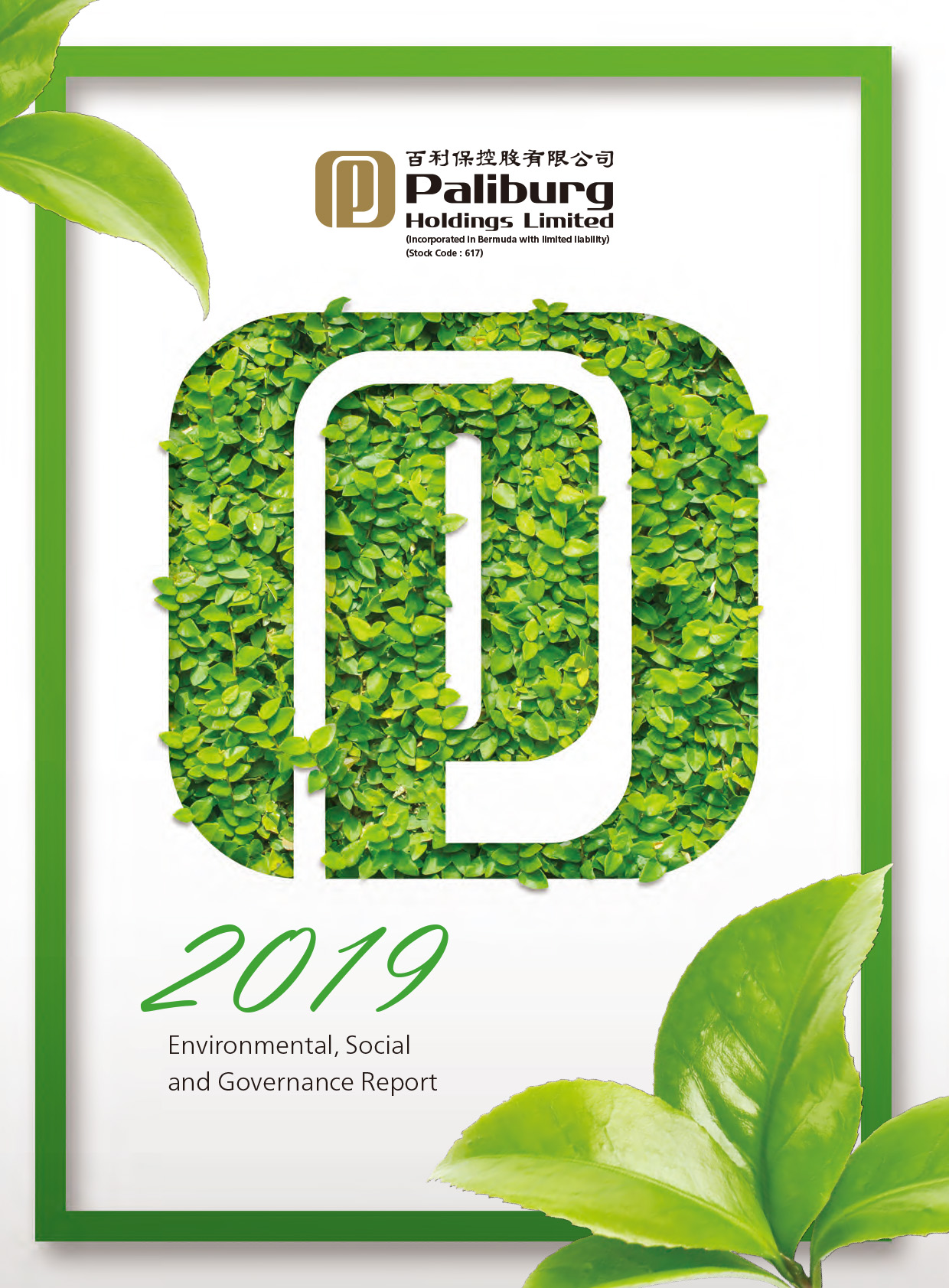 Paliburg Holdings Limited ESG