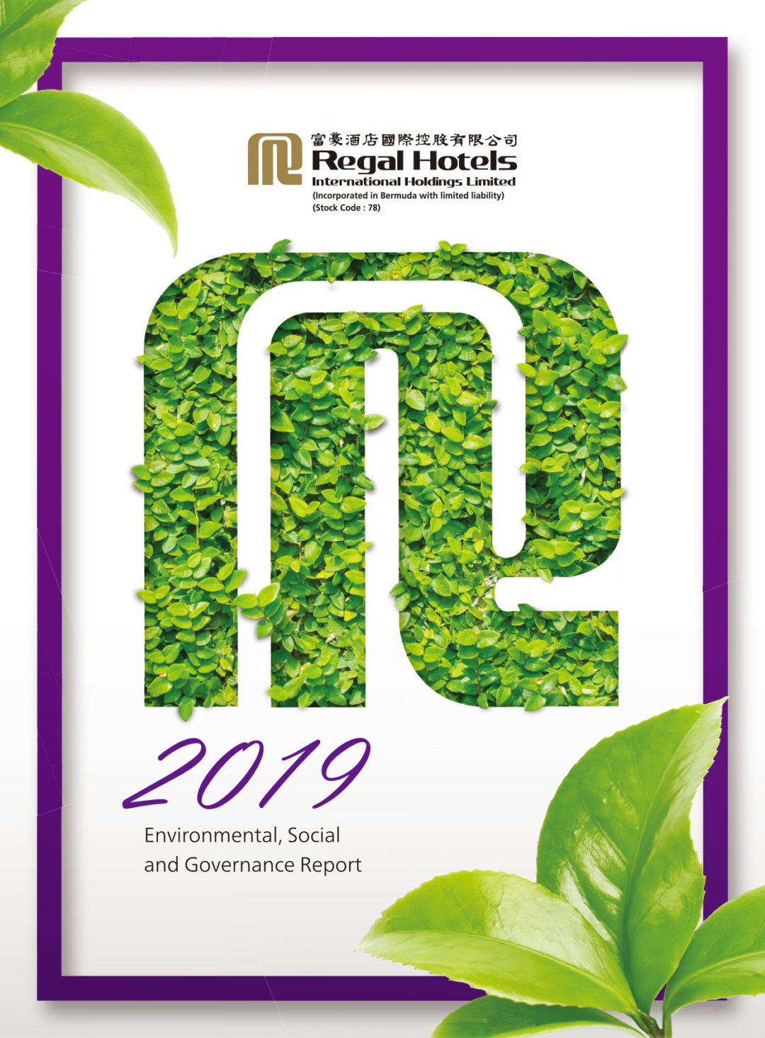 Regal Hotels International Holdings Limited ESG