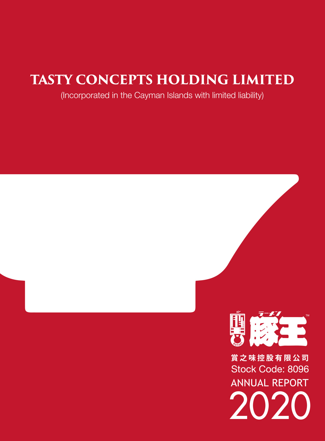 Tasty Concepts Holding Limited