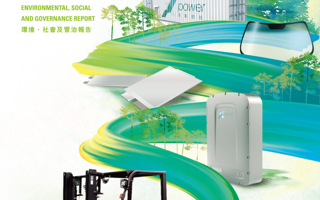 Xinyi Automobile Glass Hong Kong Enterprise Limited ESG