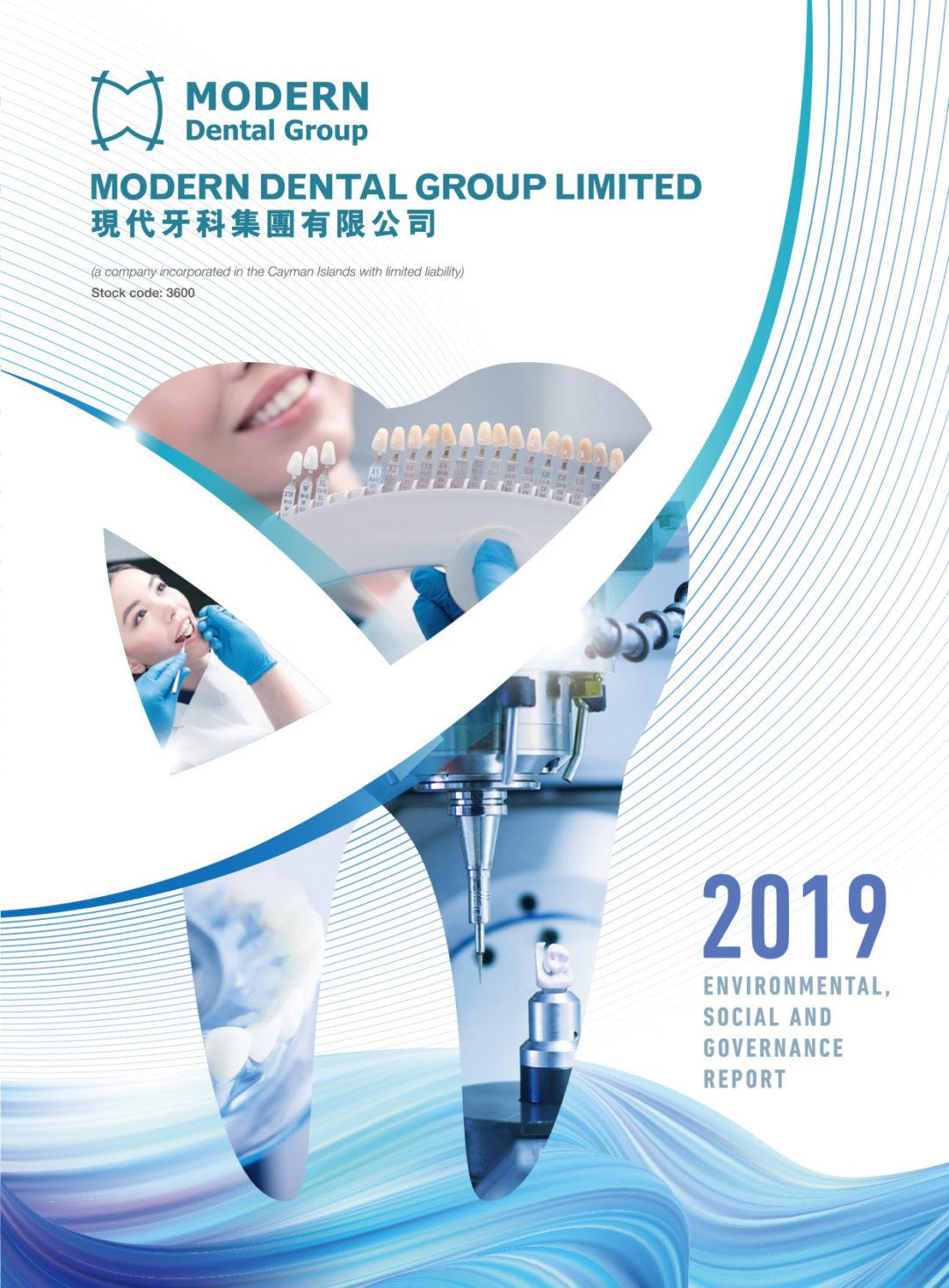 Modern Dental Group Limited ESG