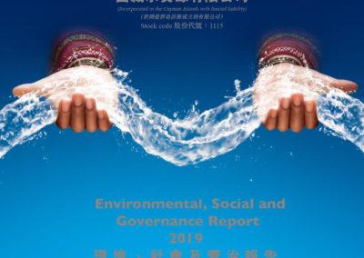 Tibet Water Resources Ltd. ESG