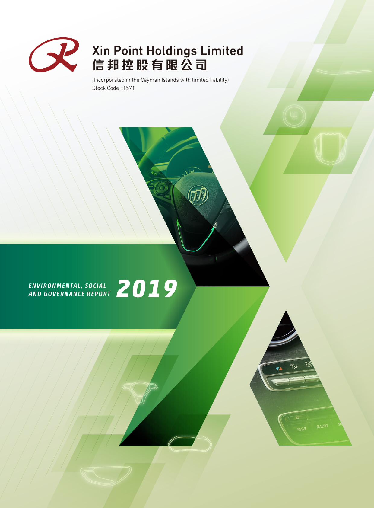Xin Point Holdings Limited ESG