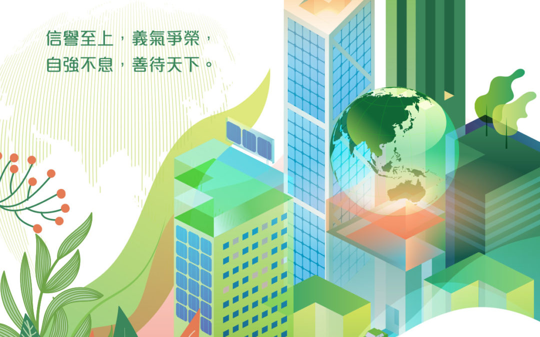 Xinyi Glass Holdings Limited ESG