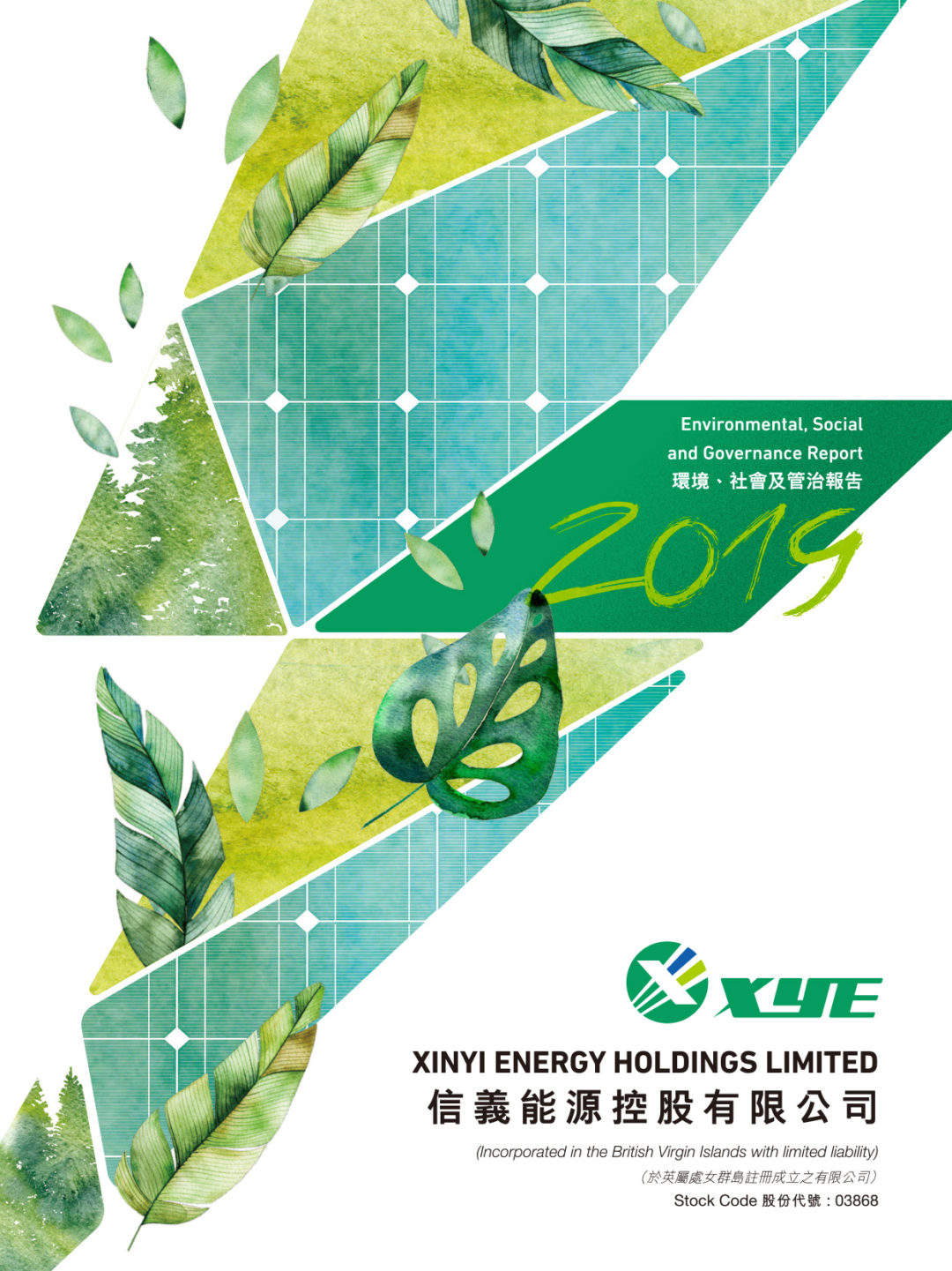 Xinyi Energy Holdings Limited ESG