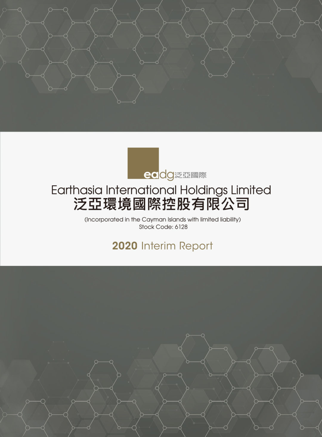 Earthasia International Holdings Limited