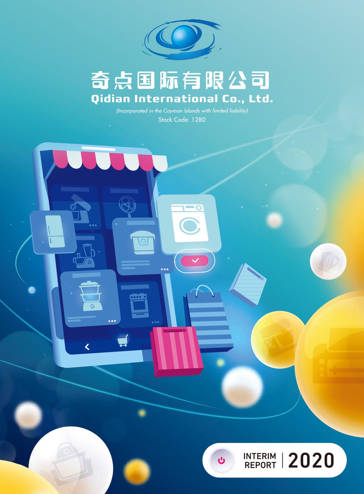Qidian International Co., Ltd.