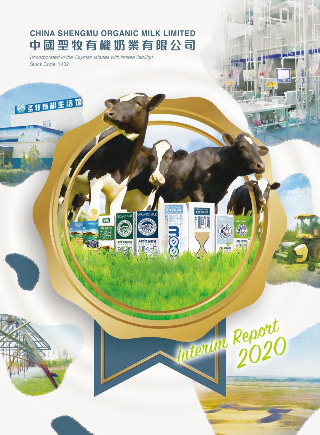 China Shengmu Organic Milk Limited