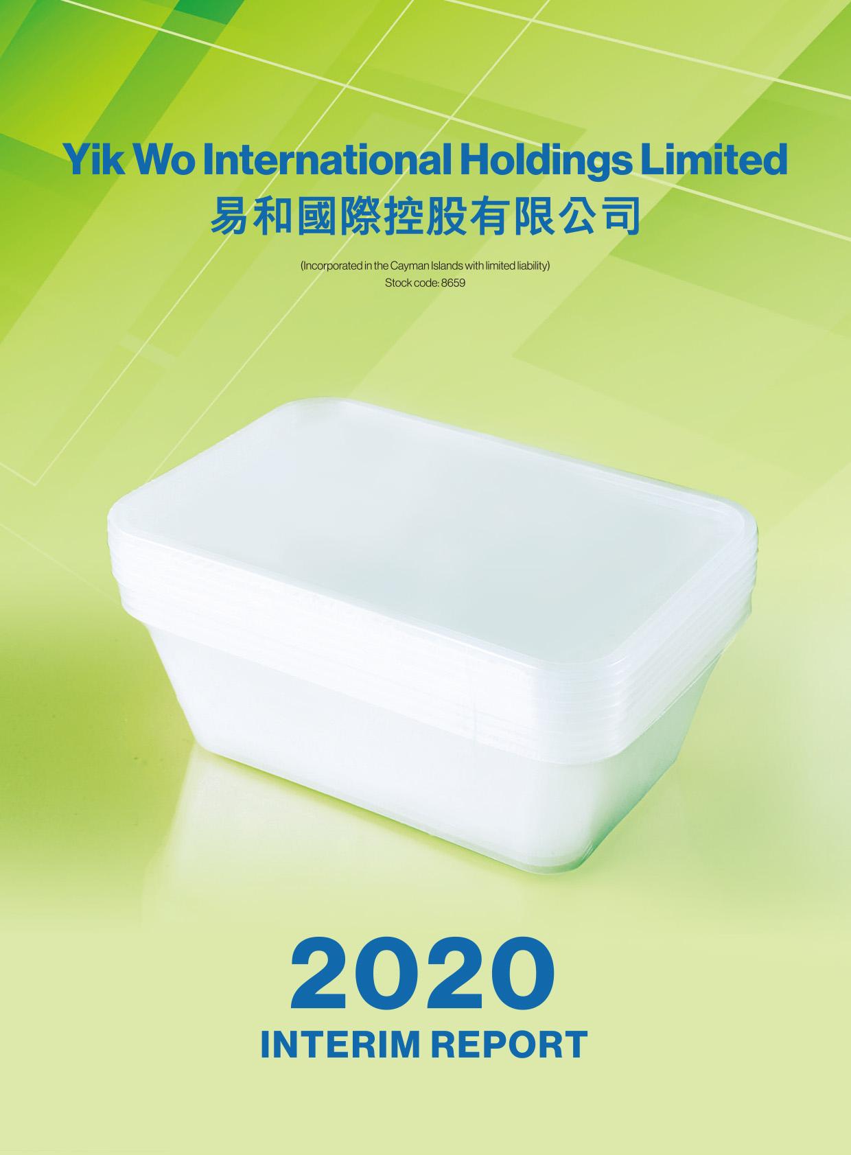 Yik Wo International Holdings Limited
