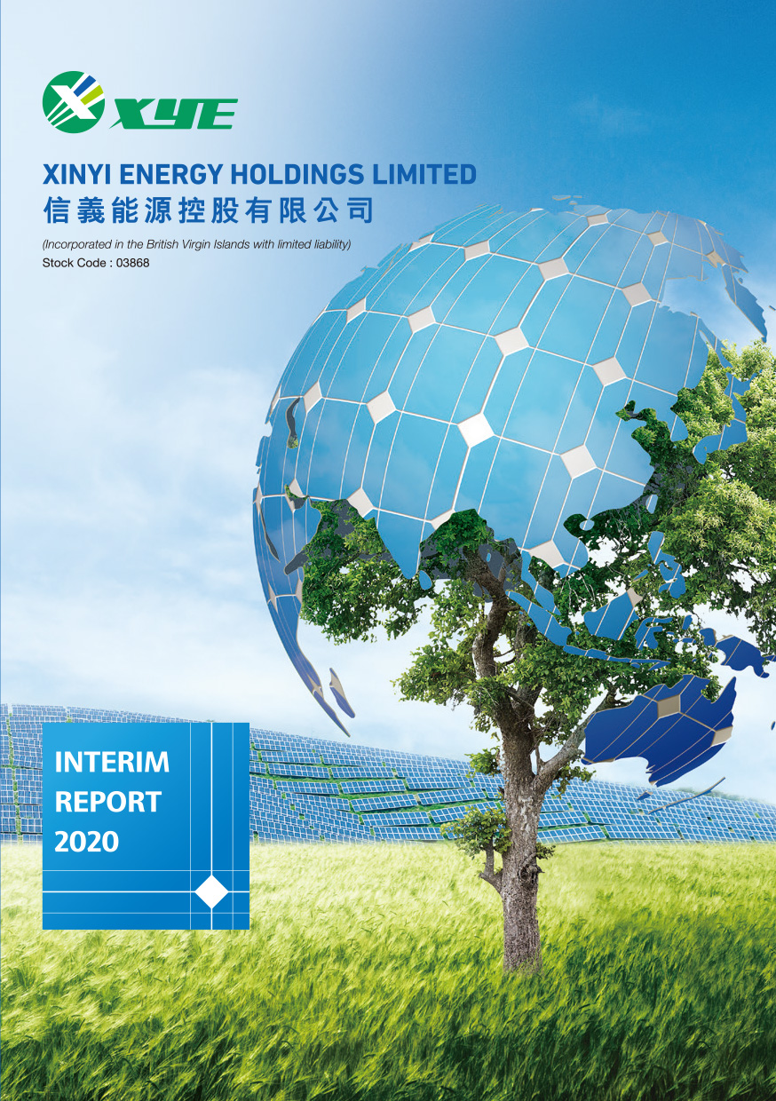 Xinyi Energy Holdings Limited