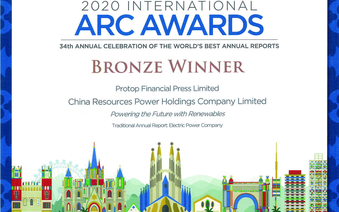 China Resources Power Holdings Company Limited 2020 Bronze Award