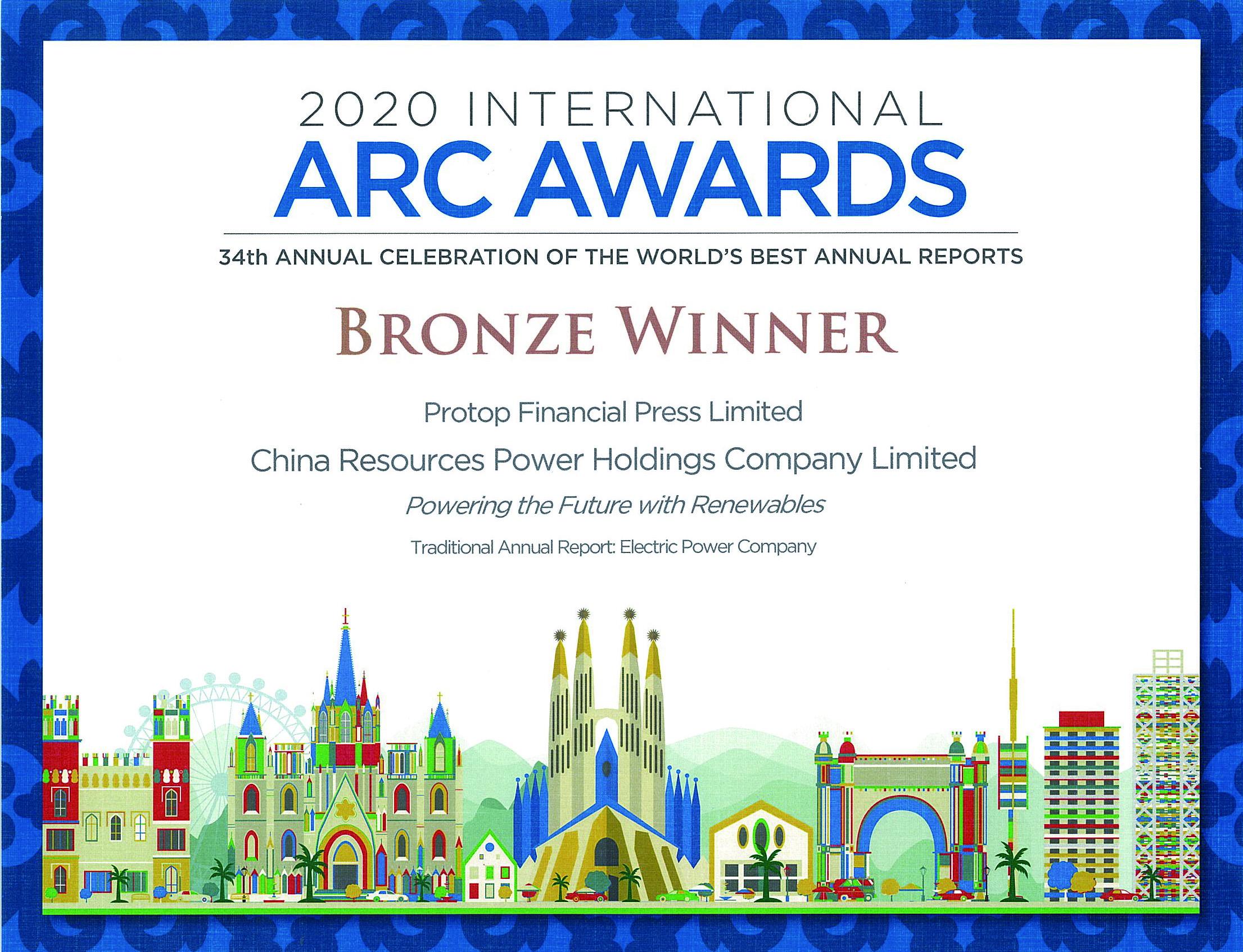 华润电力控股有限公司 2020 Bronze Award